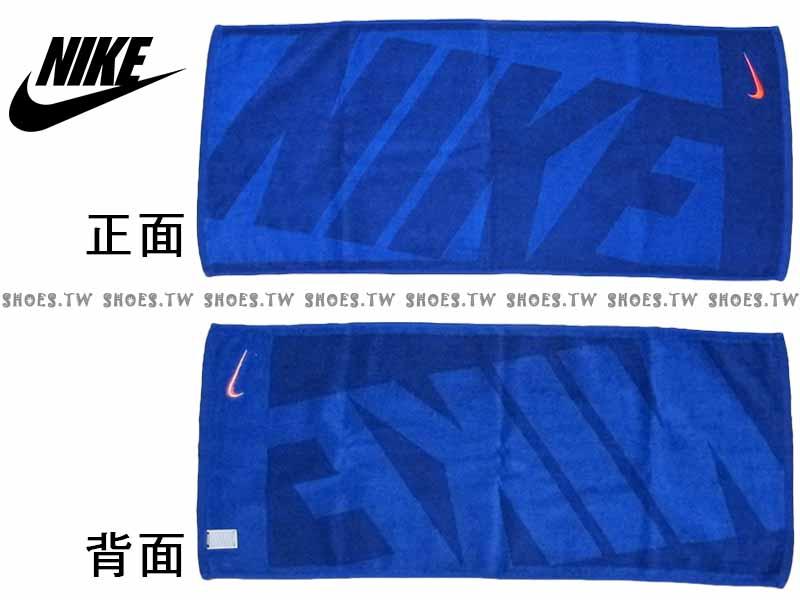 Shoestw【AC9647-486】NIKE毛巾 運動毛巾 盒裝 藍 純棉 2016新款