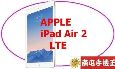 *南屯手機王*Apple iPad Air 2 LTE可插卡 16GB 9.7 吋 直購價【免運費~宅配到家】