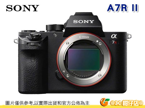 送SONY 128G+原廠後背包等 Sony A7RII + SEL24240 鏡頭 A7RM2 A7R2 A7R II 五軸防手震 4K錄影 台灣索尼公司貨