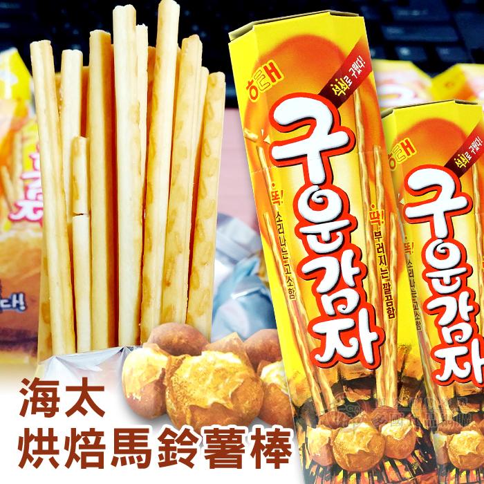 韓國海太HAITAI烘焙馬鈴薯棒27g 餅乾 [KO8801019602498]千御國際