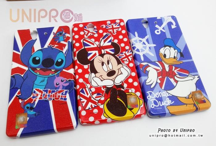 【UNIPRO】SONY Xperia Z L36h 迪士尼 史迪奇 米妮 唐老鴨 TPU 手機殼 保護套