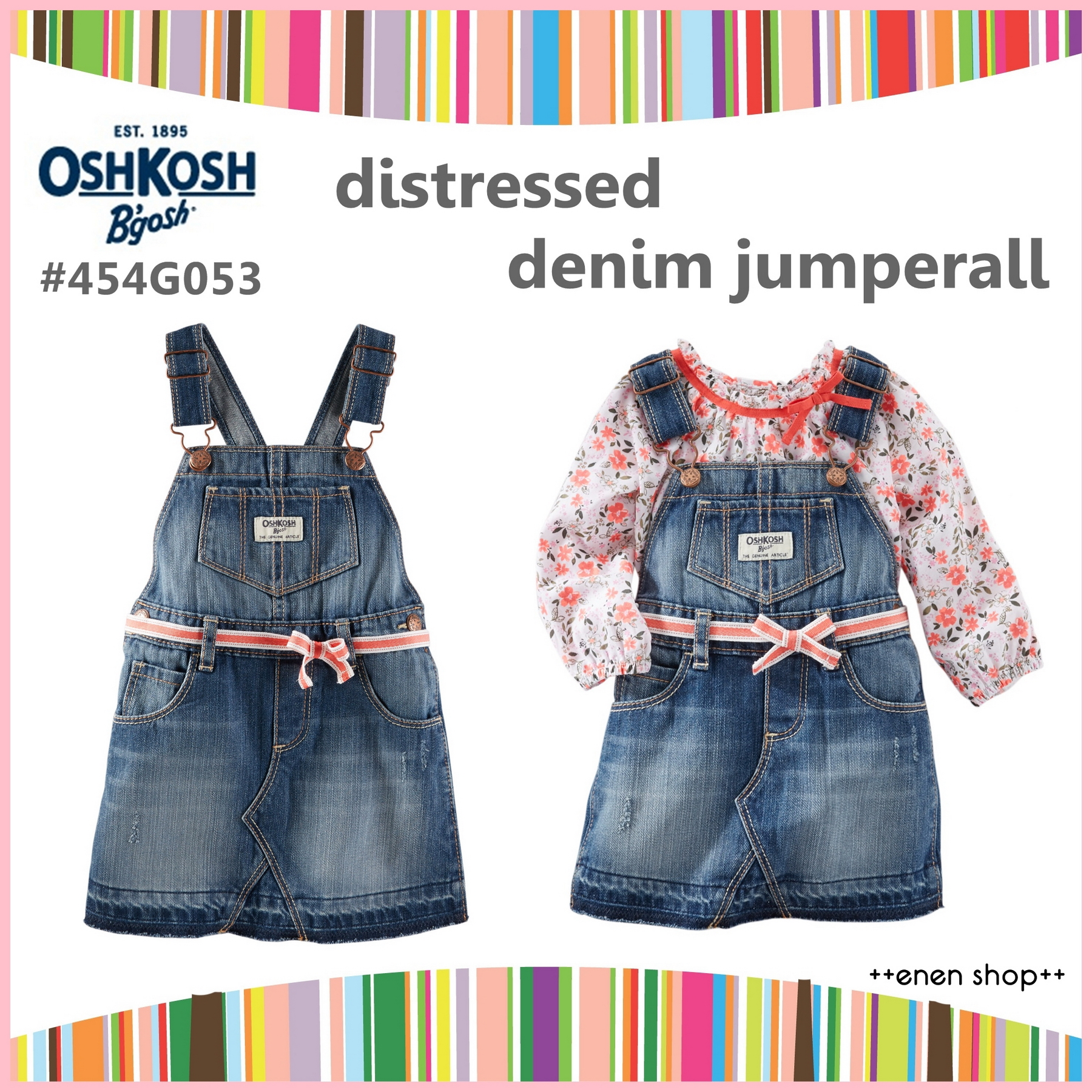 ++enen shop++ OshKosh B'gosh 俏皮牛仔吊帶裙 ∥ 12M/18M/24M/2T/4T