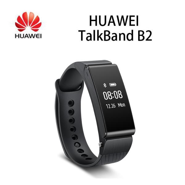 【現貨供應】華為 HUAWEI  Talkband B2  藍牙智慧手環簡潔運動版