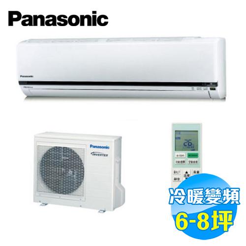 國際 Panasonic 冷暖變頻 一對一分離式冷氣 J系列 CS-J50VA2 / CU-J50VHA2