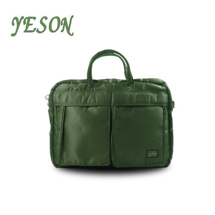 【加賀皮件】YESON 永生實用公事包/台灣製品/手提包/側背包【599】