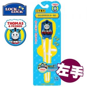 愛迪生 聰明學習筷 (左手)湯瑪士