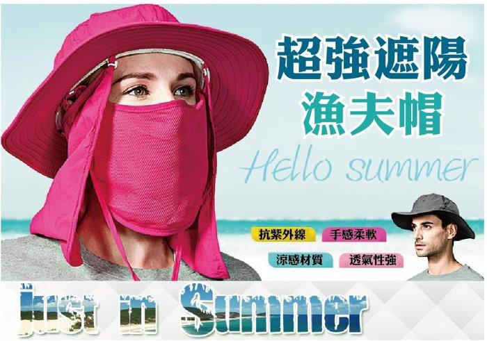 快乾透氣漁夫帽 抗UV高防曬護頸遮陽帽 360度防曬帽 戶外登山防曬 防蚊 清涼 護頸 遮陽帽