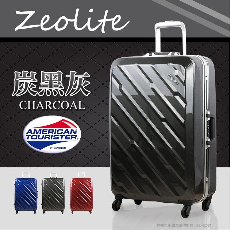 《熊熊先生》特賣7折 新秀麗Samsonite美國旅行者行李箱|旅行箱硬箱拉桿箱28吋I55