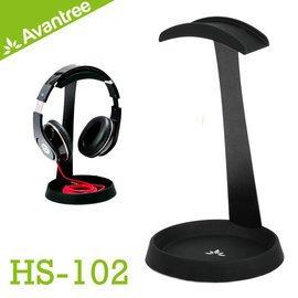 *╯新風尚潮流╭* 鋼質耳機置放架 支架 立架 底槽收線設計 AKG 鐵三角 Beats 耳罩式耳機可用 HS102