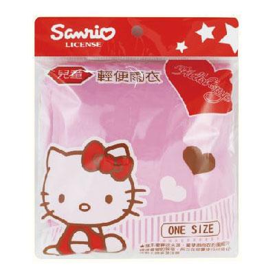 【悅兒樂婦幼用品舘】HELLO KITTY 凱蒂貓  兒童輕便雨衣 (1入)