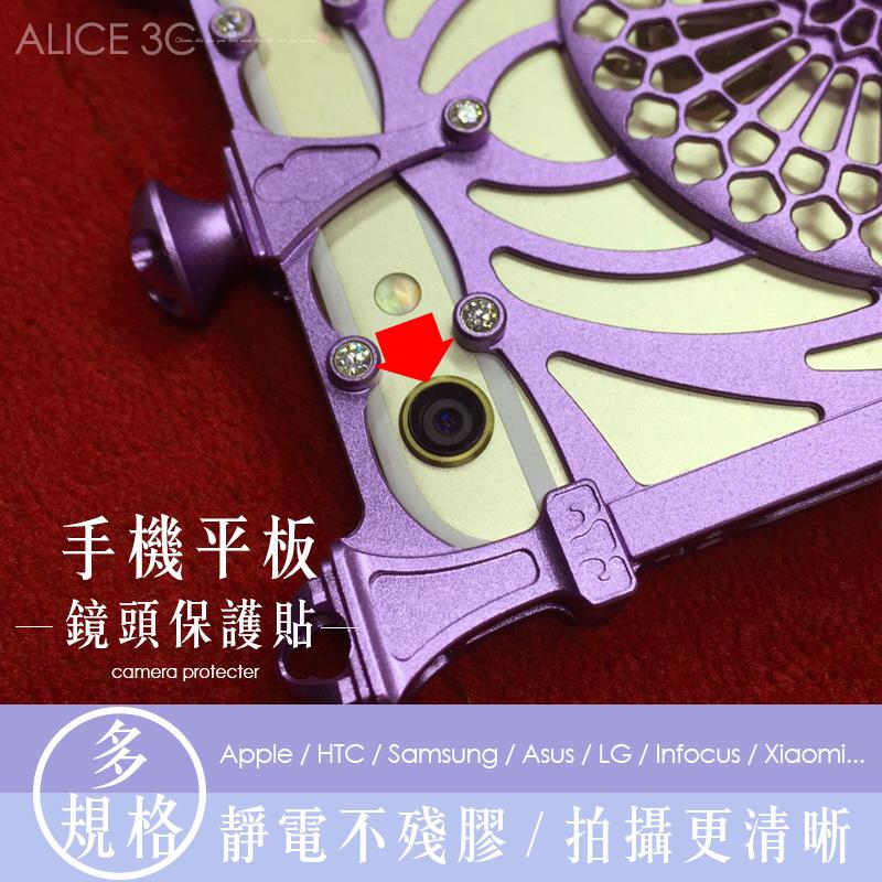 手機鏡頭保護貼 相機貼 鏡頭貼 【A-HTC-007】iPhone 6s HTC One M9 M8 M7 Note 5  iPhone6s