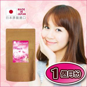 膠原  膠原蛋白粉 【3g×30小包】日本進口
