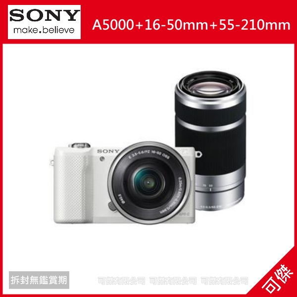 可傑 SONYA5000 ILCE-5000Y+16-50mm+55-210mm 公司貨