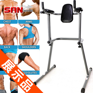 戰鬥水牛機(健身房30+種訓練)(展示品)重量訓練機.單雙槓.運動健身器材.便宜推薦哪裡買C129-1078--Z