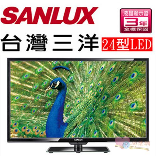 淘禮網 SANLUX 台灣三洋 24吋LED背光液晶顯示器 SMT-24MV7