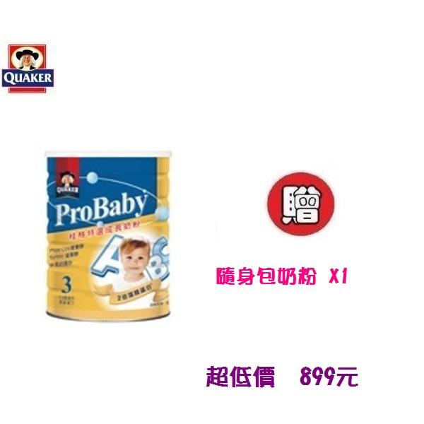 *美馨兒*桂格3號特選成長奶粉(1500公克) X1罐 899元+贈38公克 (1包)