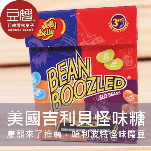 【豆嫂】美國零食 派對好物 美國Jelly Belly吉利貝怪味糖