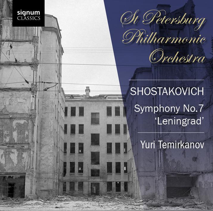 signum 泰米卡諾夫(Yuri Temirkanov)/蕭士塔柯維契:第7號交響曲「列寧格勒」(Shostakovrich: Symphony No.7 'Leningard')【1CD】