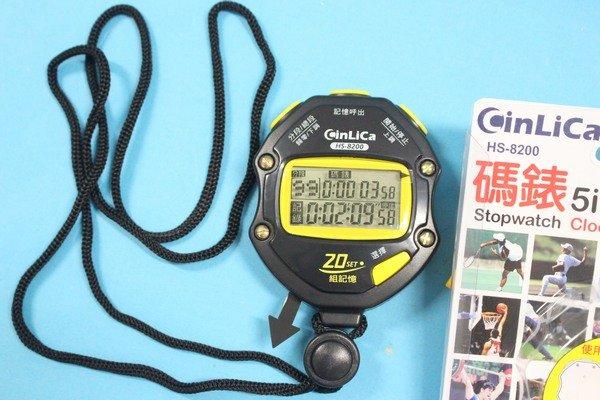 CINLICA 5合1多功能電子碼錶 HS-8200 20組記錄(碼表.時鐘.鬧鈴.倒數器.計數器)1/100秒/一個入{促299)