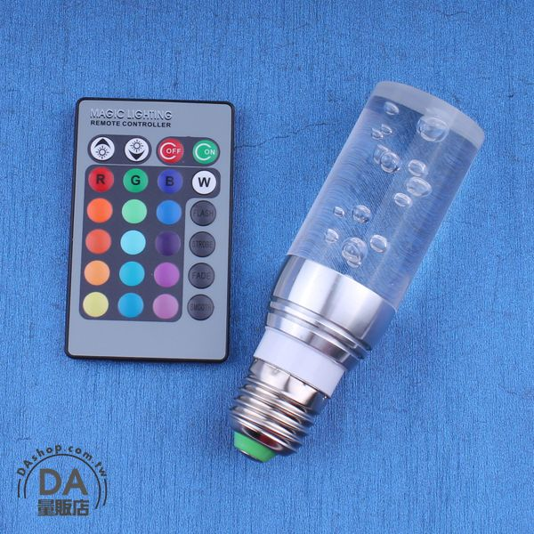 《DA量販店》LED E27 水晶 七彩 燈泡 燈具 裝飾燈 附遙控器 3W 85-265V(79-1596)