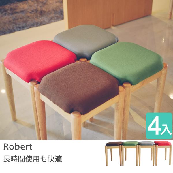 吧台椅 餐椅 辦公椅【S0040-B】羅伯特方形椅凳4入組(四色) MIT台灣製 完美主義