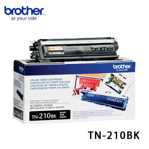 brother TN-210BK彩雷黑色碳粉匣 - 原廠公司貨【免運】