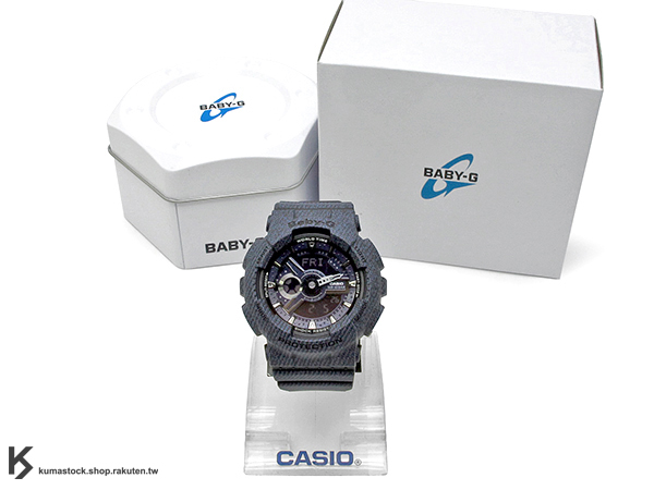 [10%OFF] 2016 最新入荷 43.4mm 錶徑 貼合女性手腕曲線 限定販售 CASIO BABY-G BA-110DC-2A1DR DENIM SERIES 丹寧牛仔系列 深藍 女孩專用 G-SHOCK !