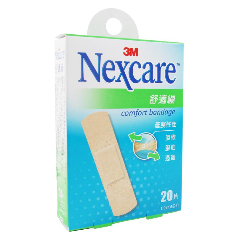 【醫康生活家】3M Nexcare 舒適繃 20片/盒