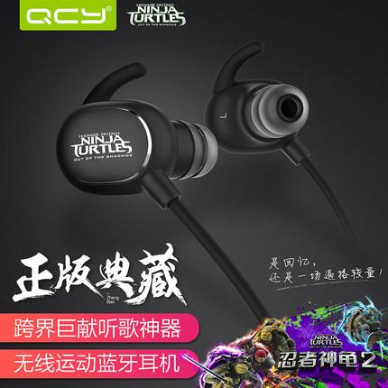 QCY QY19 無線4.1音樂藍牙耳機運動跑步通用型 無線藍牙耳機 無線耳機 運動型耳機【預購商品】