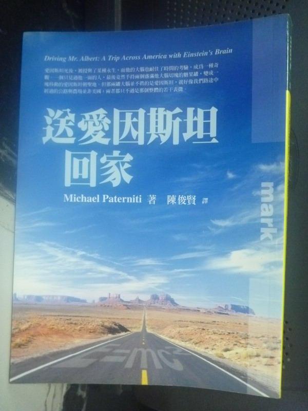 【書寶二手書T9/翻譯小說_IHV】送愛因斯坦回家_麥可.帕德