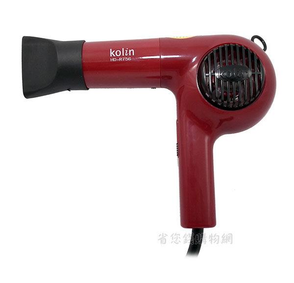 《省您錢購物網》 全新~歌林Kolin吹風機 (HD-R756)+贈台灣製~精品鬧鐘一台