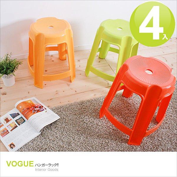 E&J【EI1012】Mr.box免運費,CH74冠軍椅4入(L),兒童家具/折疊椅/電腦桌/辦公椅/板凳/塑膠椅/浴室椅/夜市椅