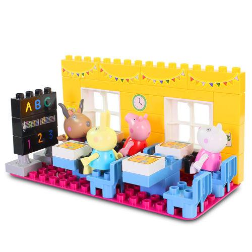【粉紅豬小妹】積木系列-豪華教室組 PE06036
