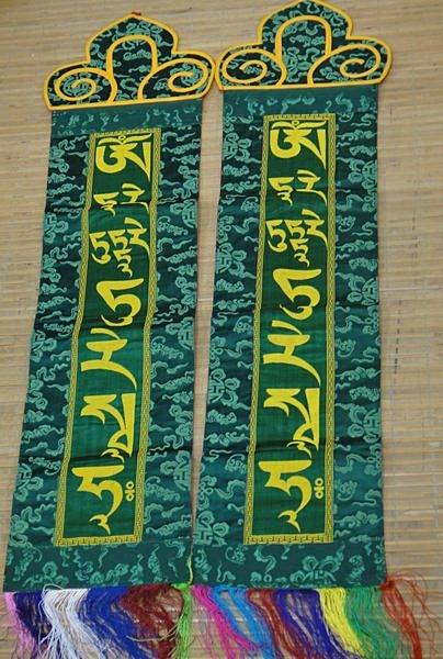 尼泊爾 直式 綠度母心咒 圖騰 布掛幔
