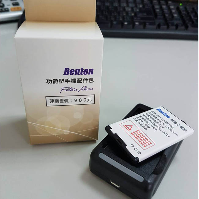 Benten W168 原廠配件盒
