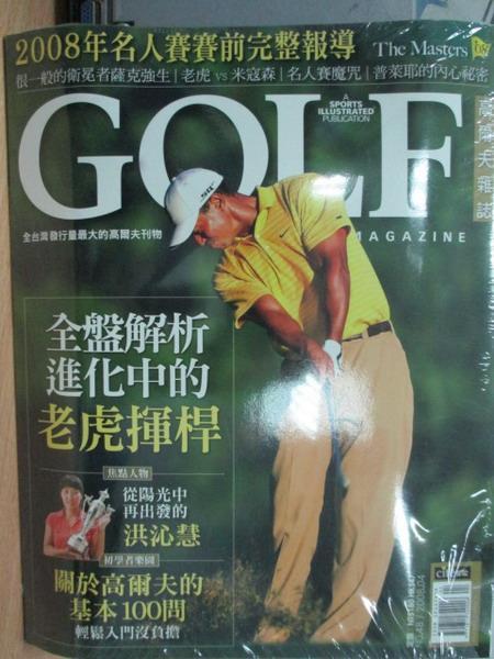 【書寶二手書T1/雜誌期刊_XBP】Golf高爾夫雜誌_48期_全盤解析進化中的老虎揮桿等_未拆