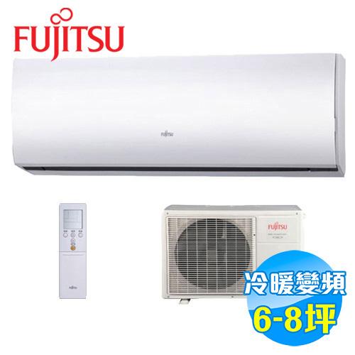 富士通 Fujitsu 變頻冷暖 一對一分離式冷氣 T系列 ASCG-40LTTA / AOCG-40LTT