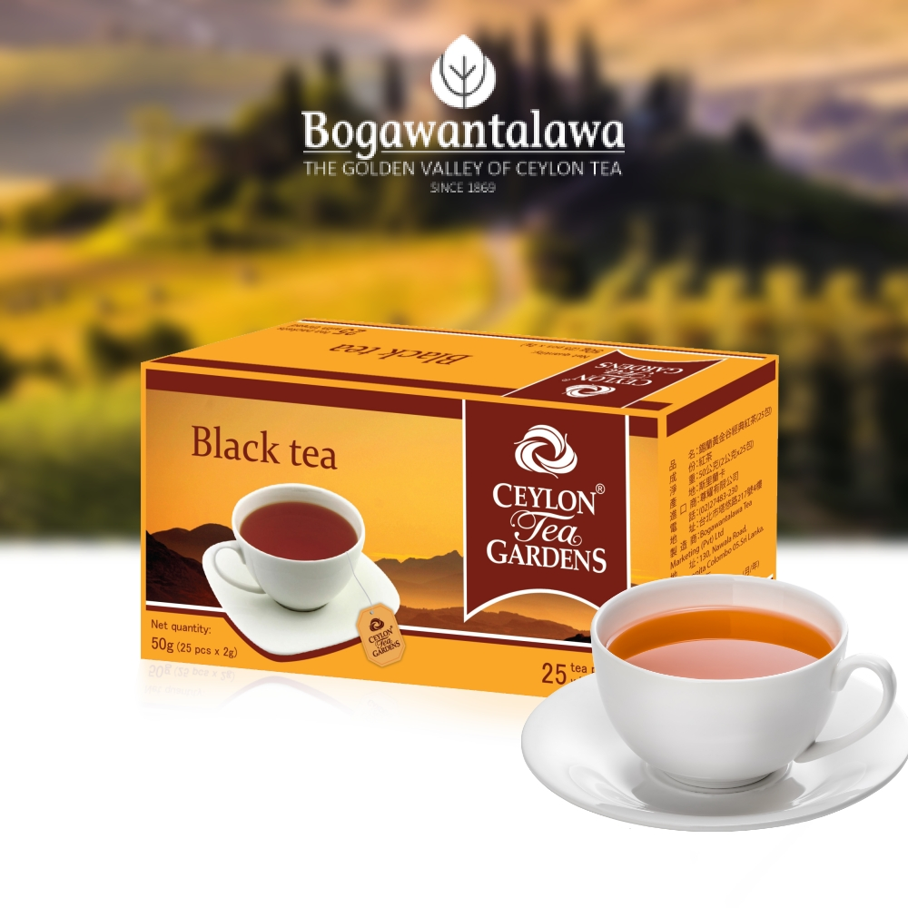 BPL錫蘭黃金谷 經典紅茶(25包/盒)