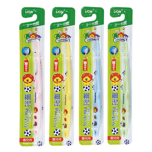 【獅王】細潔兒童牙刷園兒用(3∼6歲)