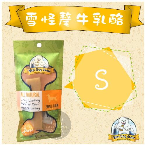 +貓狗樂園+ Yeti Dog Chew【雪怪氂牛乳酪。S號】160元