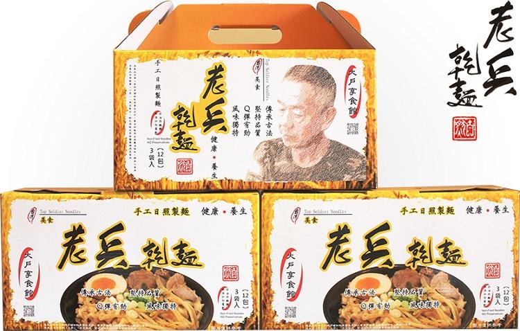 【集翔肉乾肉鬆】老兵乾麵/16袋(64包)