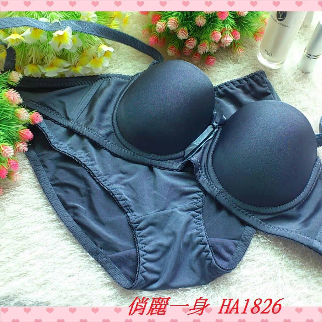 無肩帶內衣素面無痕半罩杯32/34/36/38(BC罩含內褲)俏麗一身HA1826