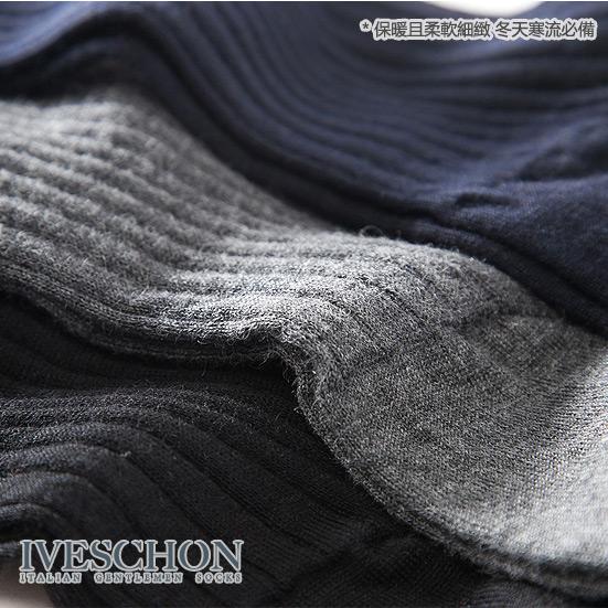 義大利IVESCHON頂級喀什米爾羊絨加桑蠶絲直條紋保暖男襪 原裝進口羊毛襪