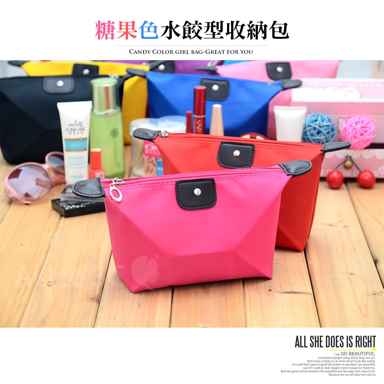 韓版 水餃包【PA-004】收納化妝包 收納包 化妝包 旅行包 萬用整理包 可摺疊 防潑水 大容量