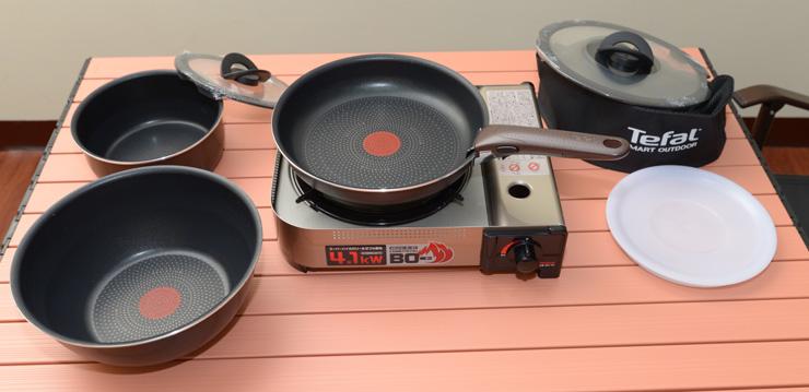 RV 桶 + 法國製 Tefal 特福巧變精靈8件鍋具特惠組