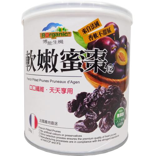 博能生機-軟嫩蜜棗乾250g/罐(有效日期:2017/01/14)
