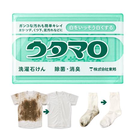 日本 東邦 utamaro 魔法家事洗衣皂 133g 歌磨洗滌皂 魔法皂 去污垢【N201044】