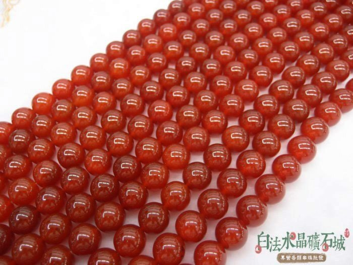白法水晶礦石城     紅玉髓  紅瑪瑙16mm 色澤-全紅 特級品 首飾材料-單顆訂購區