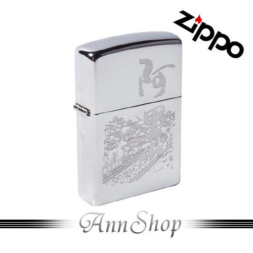 AnnShop【ZIPPO•台灣系列-阿里山小火車打火機】小安的店雷射雕刻紀念品防風防水禮品250-9