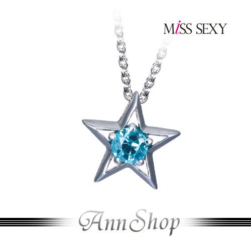 AnnShop【MiSS SEXY•星星藍鑽925純銀項鍊】【單條】情人禮物MN060